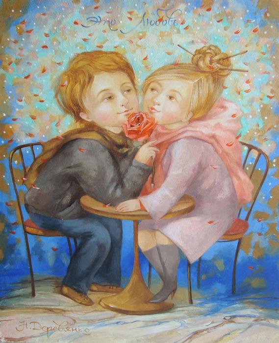 love_1 (569x700, 518Kb)