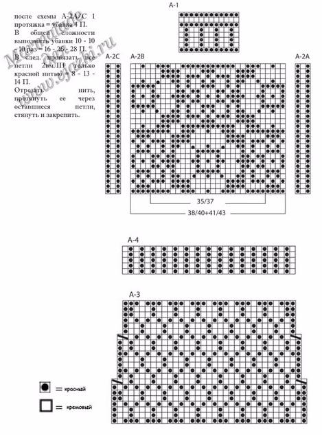 106438714_large_6142 (469x633, 191Kb)