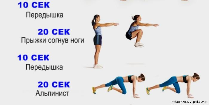 "alt=""Эффективные упражнения для похудения!""/2835299_ZARYaDKA_DLYa_POHYDENIYa3_1_ (700x353, 79Kb)"