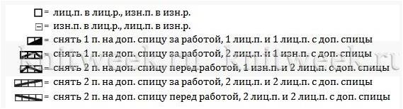 Fiksavimas.PNG3 (569x154, 107Kb)