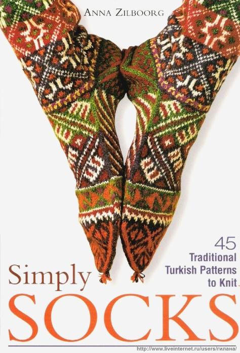 Simply-Socks-001 (474x700, 132Kb)