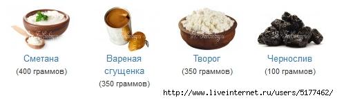 5177462_Image_14 (488x146, 46Kb)
