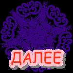 4897960_rpzCLYkOmrFN (150x150, 34Kb)