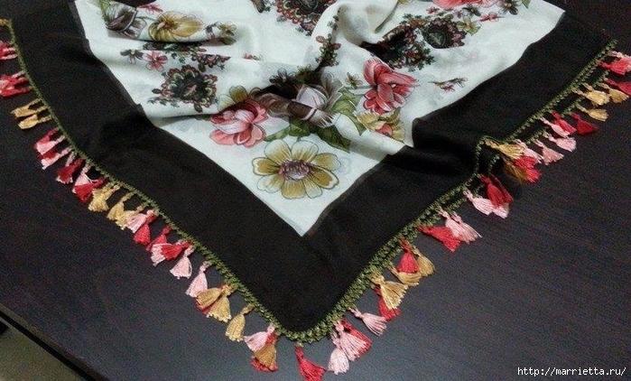 Бахрома для платка или шали своими руками (7) (700x422, 283Kb)