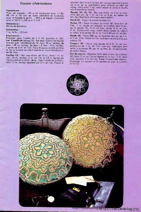 Crochet_d'art_13_1977_page_0015 copy (464x700, 303Kb)