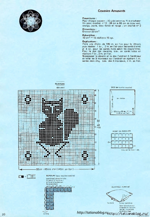 Crochet_d'art_13_1977_page_0020 copy (485x700, 286Kb)