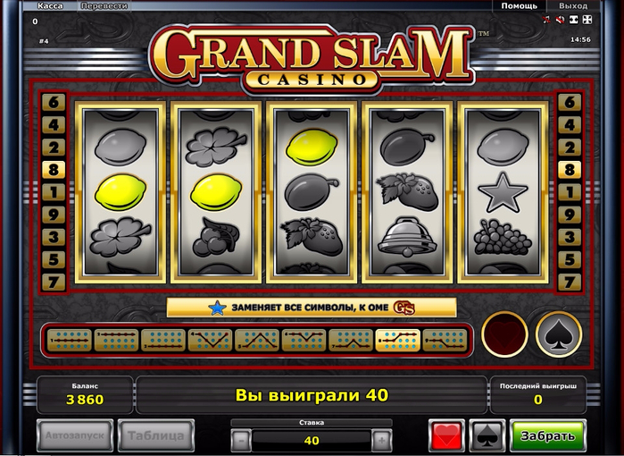 Игровые автоматы онлайн в лучшем казино golden star в россии обманули в интернет казино
