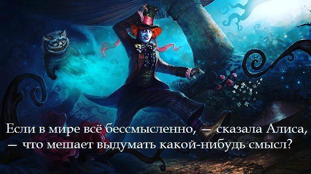 """alt=""""В Москве скучать не будешь!""""/2835299_V_Moskve_skychat_ne_bydesh3 (640x358, 61Kb)"""