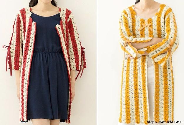 Крючком. Вязаное полосатое пальто в стиле ретро (3) (625x424, 199Kb)
