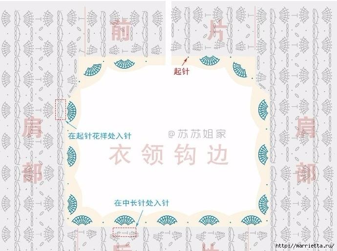 Крючком. Вязаное полосатое пальто в стиле ретро (10) (690x515, 220Kb)