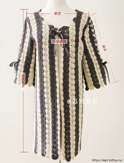 Крючком. Вязаное полосатое пальто в стиле ретро (11) (487x638, 216Kb)