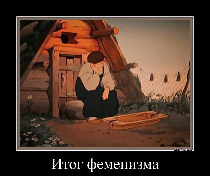 hotdem_ru_491011647584833101615 (700x586, 254Kb)