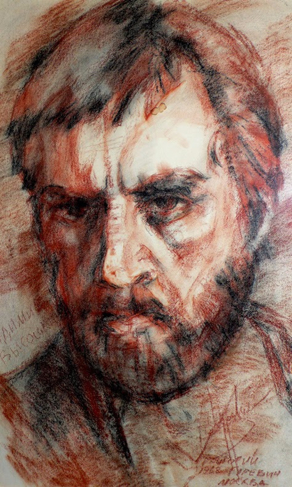 Гуревич Григорий  -  Владимир Высоцкий (1968) (418x700, 398Kb)