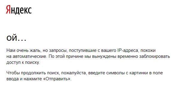 Opera пїђпѕЎпїђпѕЅпїђпѕёпїђпѕјпїђпѕѕпїђпѕє_2017-10-25_150613_www.yandex.ru (571x287, 14Kb)