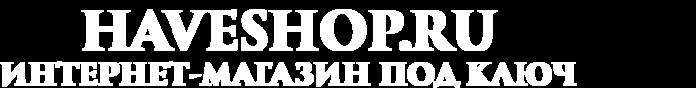 logo_11 (700x88, 15Kb)