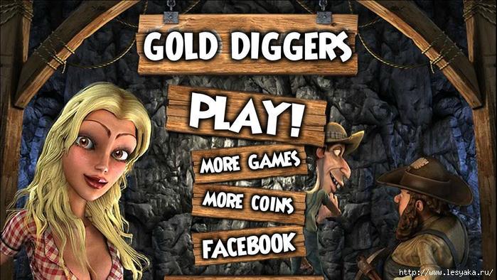 Gold Diggers/3925073_screen1136x1136 (700x394, 225Kb)