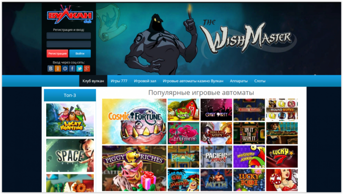 новый сайт казино вулкан casinovulcannow.net /4121583_Screen_Shot_102817_at_06_40_PM (700x397, 399Kb)