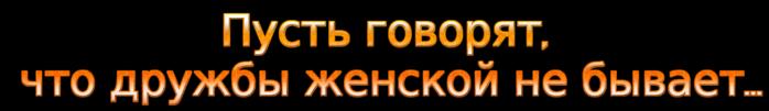 coollogo_com-187703075 (700x101, 54Kb)