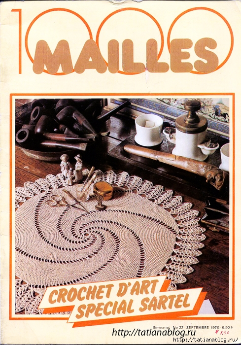 0- 77.396.1000 mailles 22crochet d'art sept 1978 special sartel copy (489x700, 380Kb)