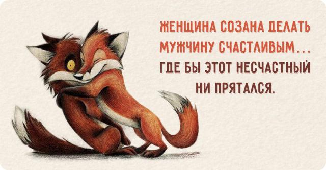 3577132_1454926096_lisa (640x333, 113Kb)