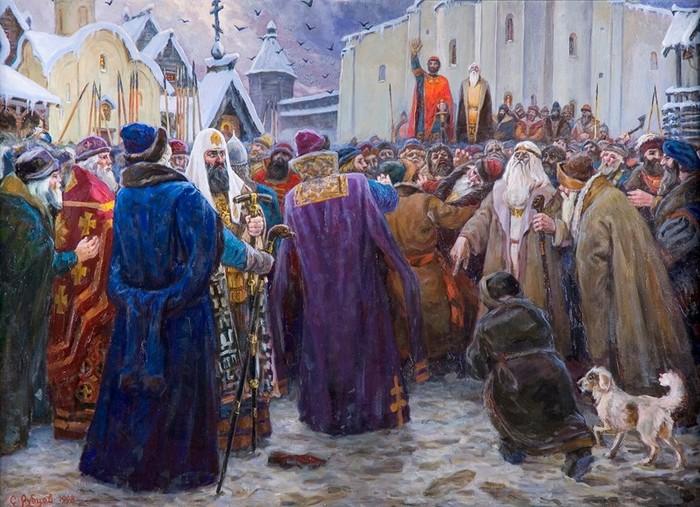 Какие русские фамилии имеют новгородское происхождение