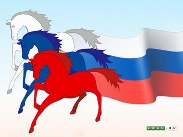 novosibirsk-registraciya_dlya_grazhdan_rf_478451 (600x450, 42Kb)