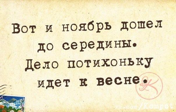 1416085398_frazochki-1 (604x384, 220Kb)