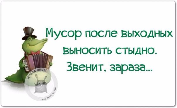 1416085438_frazochki-3 (604x367, 99Kb)