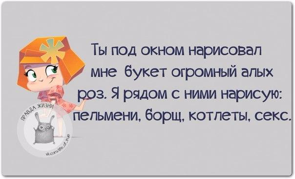 1416085455_frazochki-12 (604x367, 94Kb)