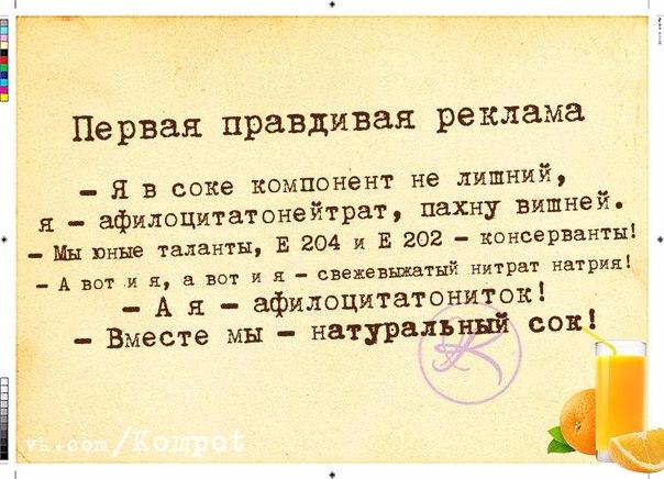 1416085471_frazochki-6 (604x436, 259Kb)