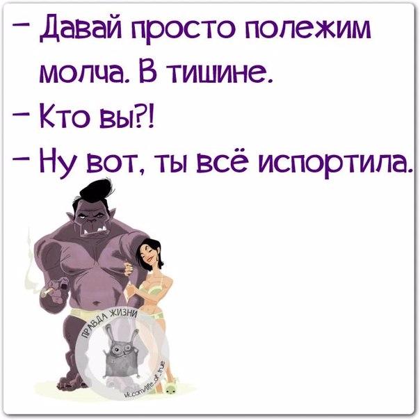 1416085476_frazochki-7 (604x604, 171Kb)