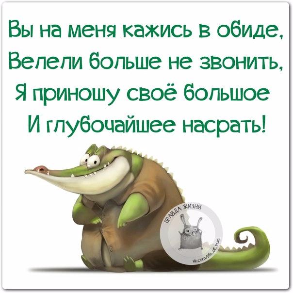 1416085489_frazochki-13 (604x604, 213Kb)