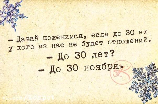 1416085506_frazochki-10 (604x397, 242Kb)