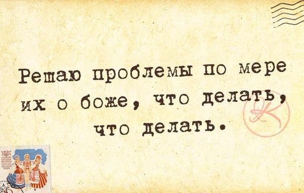 1416085538_frazochki-24 (604x383, 225Kb)