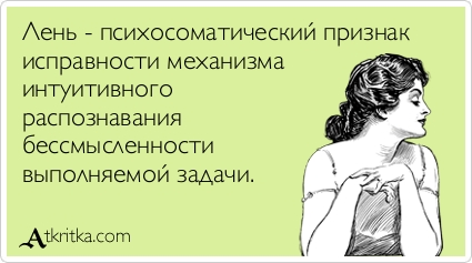 1509813847_atkritka_1434543481_922 (425x237, 69Kb)