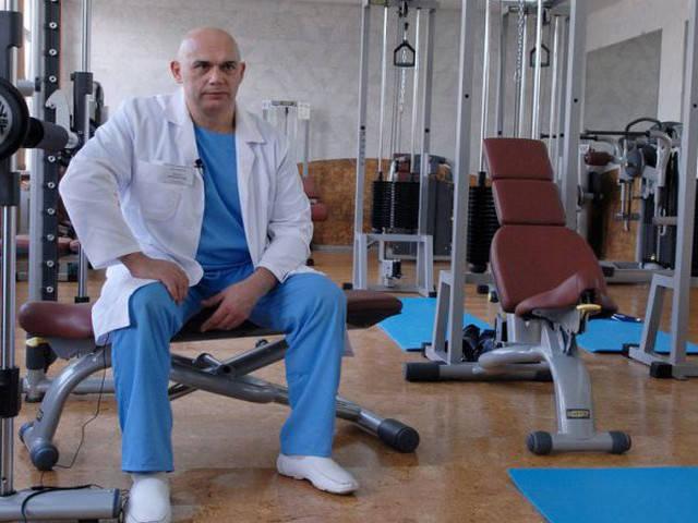 магазинах бубновский упражнения от давлени средства получателю можно