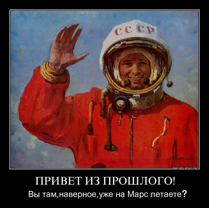 http://img1.liveinternet.ru/images/attach/d/0/138/130/138130515_10001big.jpg