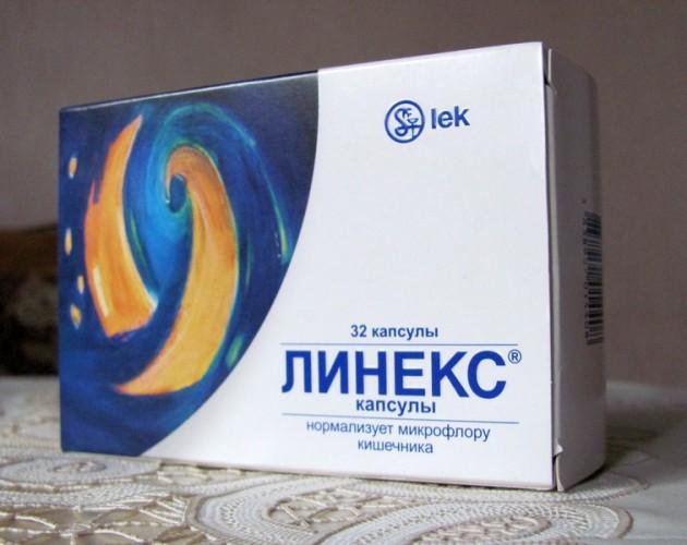 Поддельные бренды лекарств: Линекс