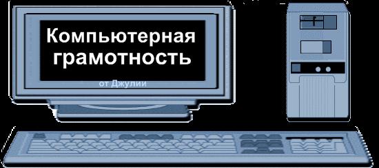 5719627_ (550x245, 63Kb)