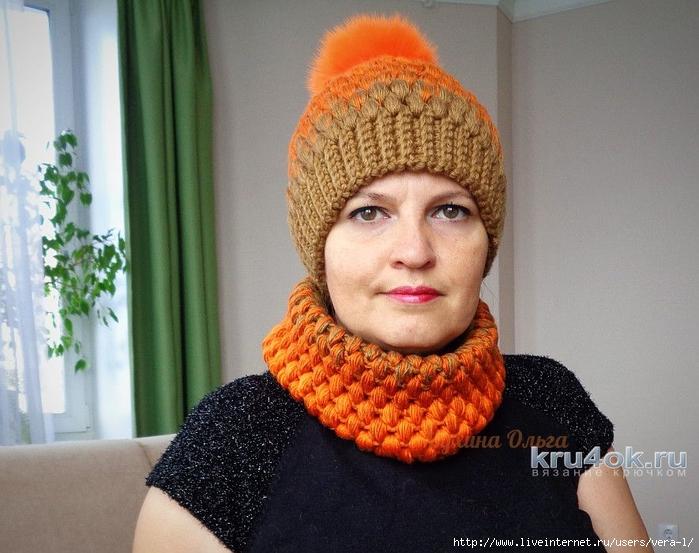 kru4ok-ru-shapochka-i-snud-ananasik-kryuchkom-raboty-muhinoy-ol-gi-010693 (700x553, 289Kb)