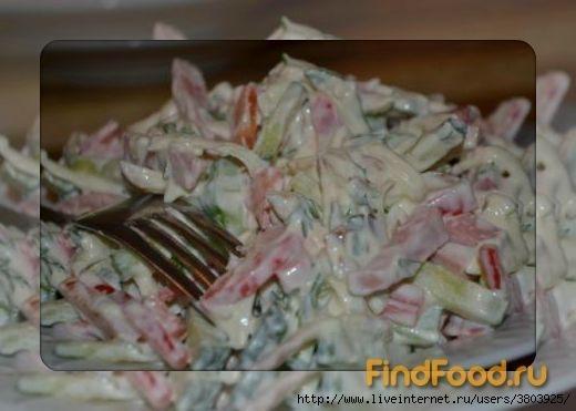 salat-sofiya-s-kopchenim-sirom-38494 (520x371, 91Kb)