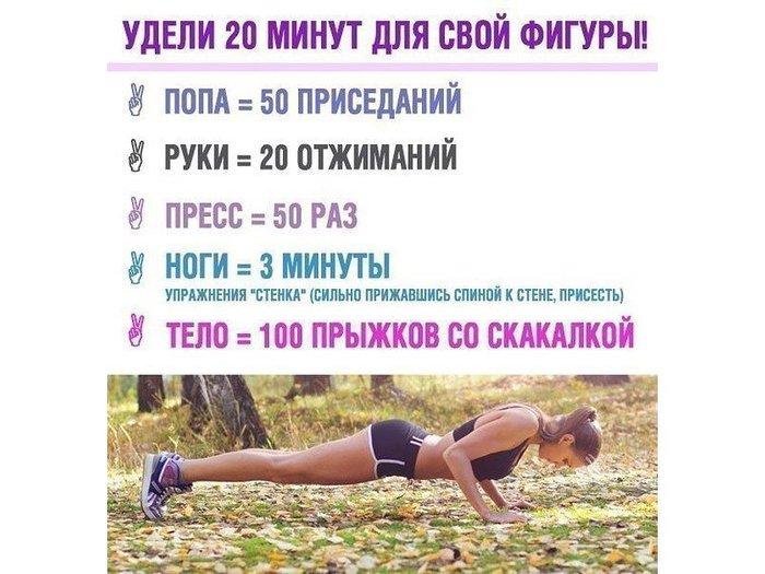 Похудение упражнение/6176615_1456117807_40ba0aac9484cd8ef10da2535a0157f3 (700x525, 73Kb)