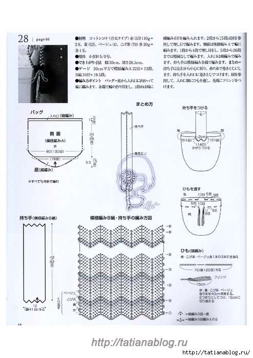 Page_00048 copy (494x700, 243Kb)