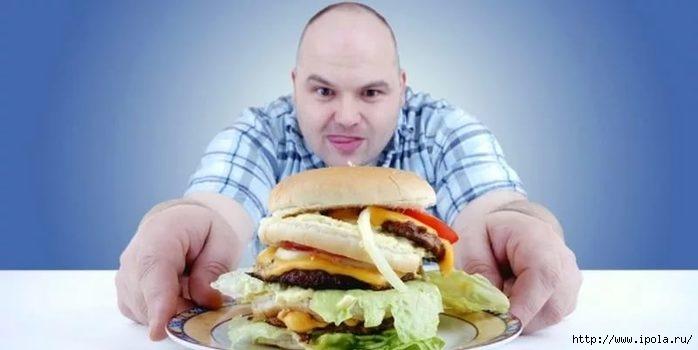 "alt=""Что такое ожирение?""/2835299_OJIRENIE (700x350, 88Kb)"
