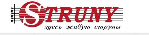 3006307_Stryni (505x120, 17Kb)