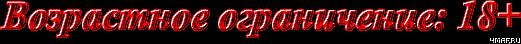 4maf.ru_pisec_2017.11.08_12-58-56 (521x44, 36Kb)