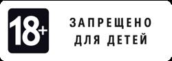 3085196_zapresheno_dlya_detei (250x89, 12Kb)