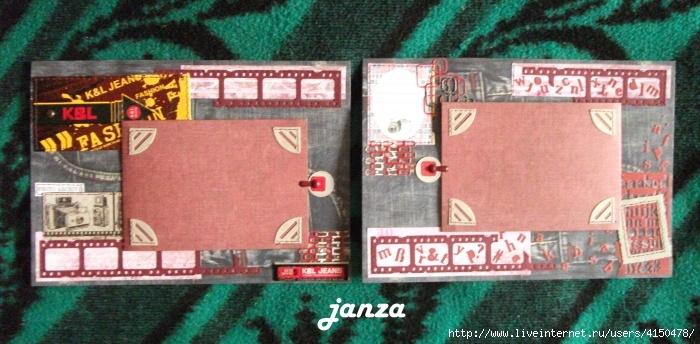 DSCF9881 (700x344, 219Kb)