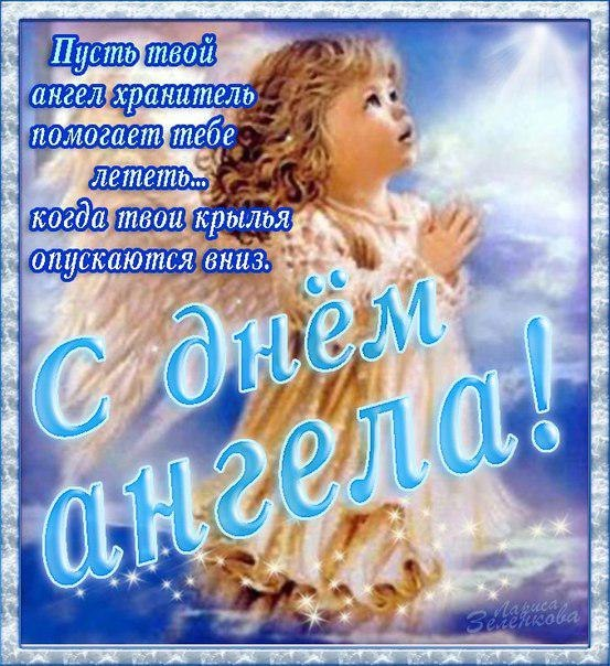 3768849_8noya___ (553x604, 94Kb)