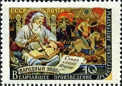 Stamp_of_USSR_1974 (246x173, 42Kb)